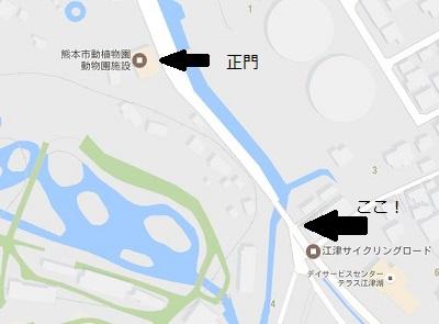 熊本市動植物園地図