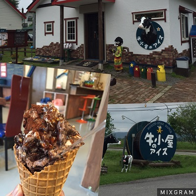 牛小屋のアイス