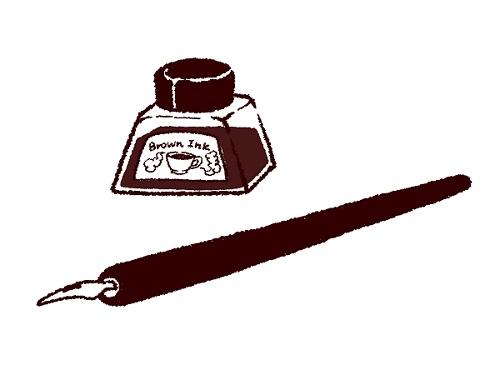 ペンとインク