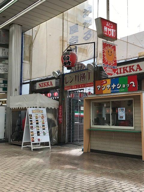 小樽屋台村のピアノ