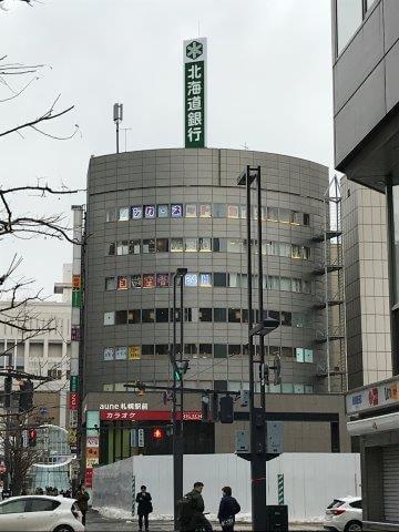 aune札幌駅前