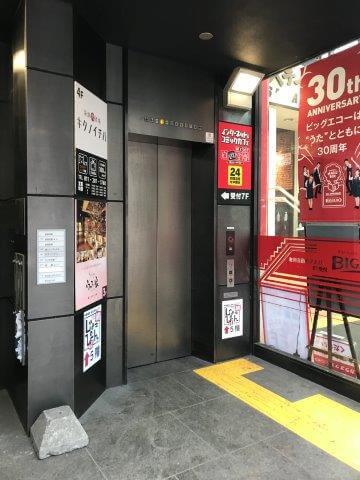 aune札幌駅前エレベーター