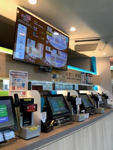 NEXT札幌駅前南口店受付