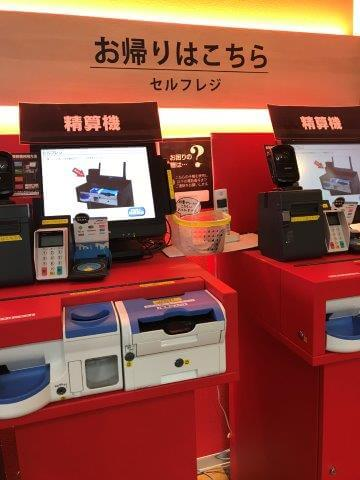 NEXT札幌駅前南口店清算機